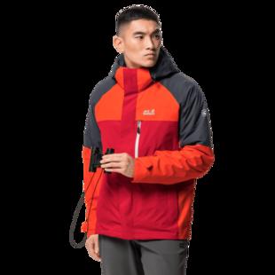 Steting Peak Jacket M